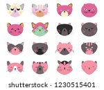 vector illustration set of cute ... | Shutterstock .eps vector #1230515401
