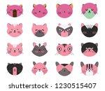 vector illustration set of cute ... | Shutterstock .eps vector #1230515407