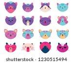vector illustration set of cute ... | Shutterstock .eps vector #1230515494