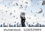 cropped image of business woman ...   Shutterstock . vector #1230529894