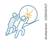 teamwork color icon. two... | Shutterstock .eps vector #1230532417