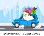merry santa on a car carries...   Shutterstock .eps vector #1230533911