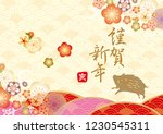 new year's card for 2019  new...   Shutterstock .eps vector #1230545311