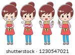 housewife pose variation | Shutterstock .eps vector #1230547021