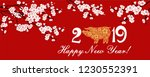 happy chinese new year 2019... | Shutterstock .eps vector #1230552391