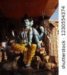 hyderabad india november 11 ...   Shutterstock . vector #1230554374