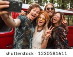 group of young hippy men and... | Shutterstock . vector #1230581611
