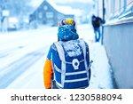 little school kid boy of... | Shutterstock . vector #1230588094