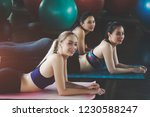 group of young sporty... | Shutterstock . vector #1230588247