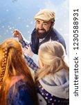 professional teacher. cheerful...   Shutterstock . vector #1230588931
