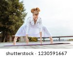standing on toes. concentrated...   Shutterstock . vector #1230591667