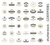 wedding titles and logos vector ... | Shutterstock .eps vector #1230595081