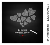vector illustration   24 kasim  ... | Shutterstock .eps vector #1230609637