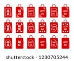 lucky bag icons set grab bag ...   Shutterstock .eps vector #1230705244