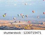 goreme  cappadocia  turkey  ... | Shutterstock . vector #1230715471