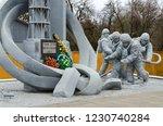 chernobyl  ukraine   november... | Shutterstock . vector #1230740284