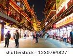 shanghai   china   31 october ...   Shutterstock . vector #1230764827
