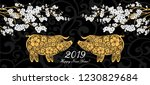 happy chinese new year 2019... | Shutterstock .eps vector #1230829684