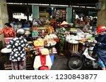 sa dec  socialist republic of... | Shutterstock . vector #1230843877