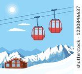 red ski cabin lift for skiers... | Shutterstock .eps vector #1230846637