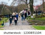 uzhgorod  ukraine   jan 13 ... | Shutterstock . vector #1230851104