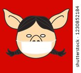 emoji with asian pig woman...   Shutterstock .eps vector #1230852184