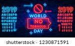 no smoking vector neon sign.... | Shutterstock .eps vector #1230871591