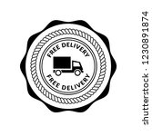 free delivery icon emblem ...