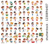vector collection of cartoon... | Shutterstock .eps vector #1230896407