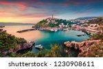 aerial morning cityscape of... | Shutterstock . vector #1230908611