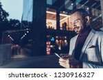 handsome bearded young man... | Shutterstock . vector #1230916327
