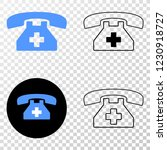 first aid phone eps vector... | Shutterstock .eps vector #1230918727