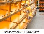 Empty Store Shelf In The Super...