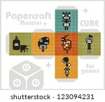 paper cube for children games...