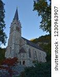church in the center of vaduz ... | Shutterstock . vector #1230963907