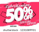 cyber monday sale  poster... | Shutterstock .eps vector #1231089931