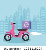 delivery service motorcycle of... | Shutterstock .eps vector #1231118224
