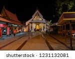 phitsanulok  thailand  ... | Shutterstock . vector #1231132081