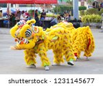 Stock photo chinese lion show is blurred 1231145677