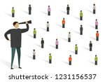 different people stand business ... | Shutterstock .eps vector #1231156537