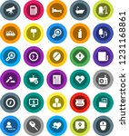 white solid icon set  vacuum... | Shutterstock .eps vector #1231168861