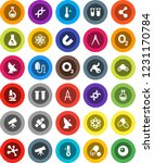 white solid icon set ... | Shutterstock .eps vector #1231170784