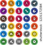 white solid icon set ... | Shutterstock .eps vector #1231172584