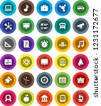 white solid icon set  book... | Shutterstock .eps vector #1231172677