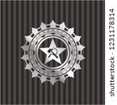 communism icon inside silvery... | Shutterstock .eps vector #1231178314