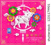 happy chinese new year 2019... | Shutterstock .eps vector #1231179901
