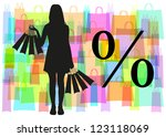black silhouette of the girl... | Shutterstock .eps vector #123118069