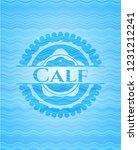calf water representation badge ... | Shutterstock .eps vector #1231212241