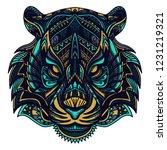 zentangle tiger vector... | Shutterstock .eps vector #1231219321