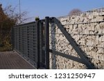 automatic entrance gate used in ... | Shutterstock . vector #1231250947